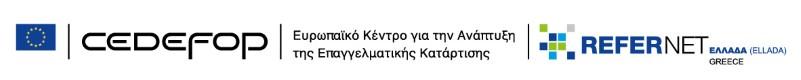 Refernet Greece